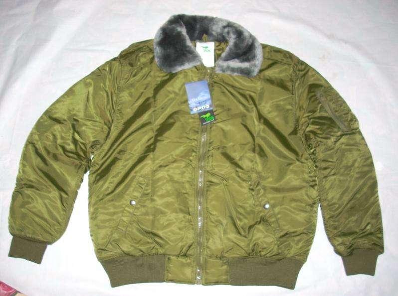 Куртка Армии Израиля Купить