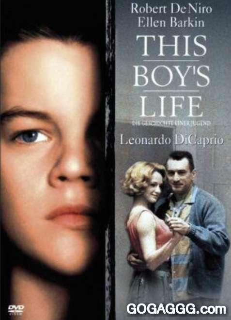 This Boy's Life / ამ ბიჭის ცხოვრება (ქართულად)