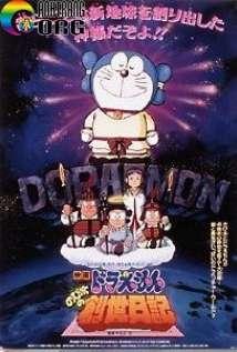 Đôrêmon: Nobita Lạc Vào Sứ Sở Côn Trùng