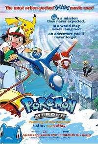 Pokemon: Bửu Bối Thần Kỳ 5